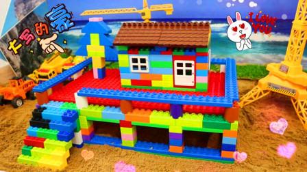 用积木盖一座漂亮的大房子