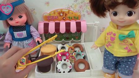 小豆子姐姐照顾弟弟,给弟弟们买了很多甜甜圈和小蛋糕