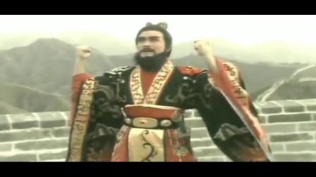 秦始皇穿越回现代,巡游万里长城,仰天长啸