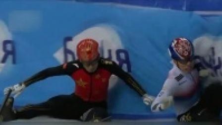 世界短道速滑锦标赛 意外的摔倒 武大靖摘银