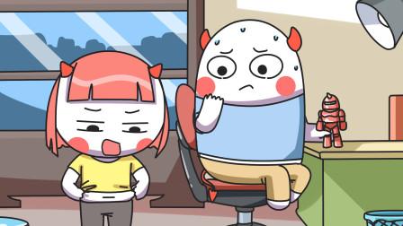 搞笑动画:女生喜欢听男生讲真话还是假话?