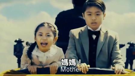 创意广告  日本超魔性创意搞笑广告  我还以为是