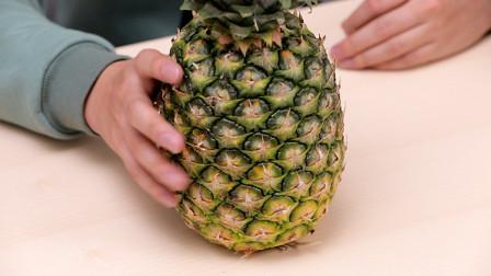 这几个挑菠萝的小窍门,水果老板可不会告诉你