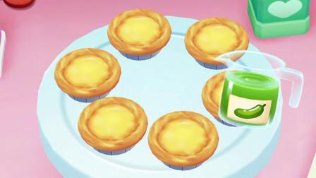 妙妙厨师做美味的蛋挞 宝宝巴士 启蒙益智 宝宝职业体验 学习甜点做菜