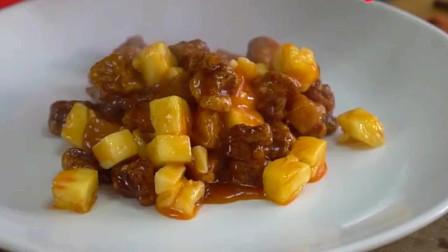 菠萝咕噜肉看似简单,很多人这一步却做不好,老厨师来教你