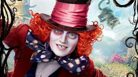童话经典再现视觉体验,画面犹如打翻的颜料盘,爱丽丝冒险再度开启
