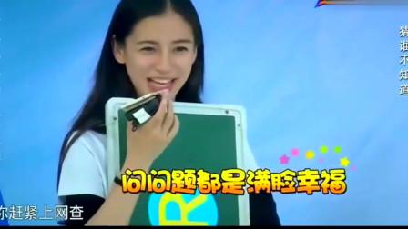 奔跑吧兄弟:杨颖节目中给黄晓明打电话,没想到黄晓明懂得这么多