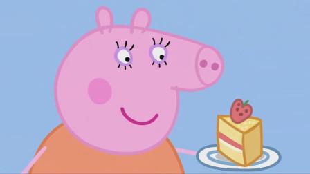 小猪佩奇简笔画:猪妈妈喜欢吃草莓蛋糕