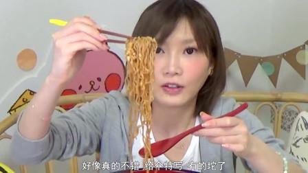 【吃货木下】8盒纳豆炒面 炒面新口味 纳豆颗??吹眉?木下大胃王