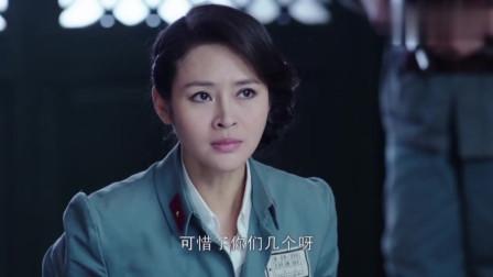 信者无敌:王雁和王怒江谈论范天喜,他是身在曹营心在汉