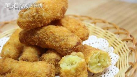 小厨教你在家做美食小吃——脆皮牛奶香蕉