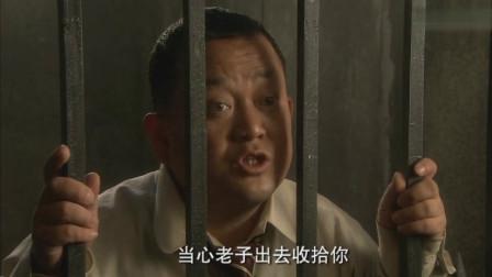 上海滩:金大中因人坐牢,冯爷出谋划策要做上海滩老大