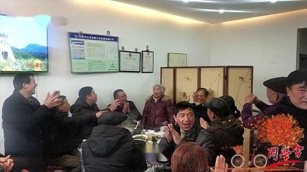 高清:东阳郭宅中学711班同学会 相聚中国象田纪实