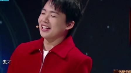 郭麒麟参加综艺节目像说相声,变身超级捧哏,敬业排第一