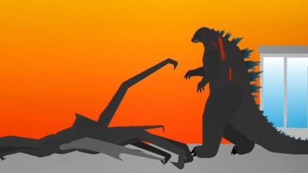 哥斯拉战怪兽 动漫特效
