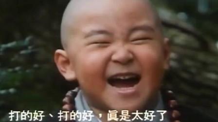 臭屁王:达叔和臭屁文练武,可是笑料百出啊!笑的肚子疼