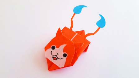 教你折纸《妖怪手表》吉胖猫,按一下跳一下,超好玩