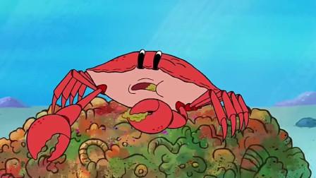 海绵宝宝10第季泡芙老师和蟹老板变成河豚和螃蟹,太好玩了
