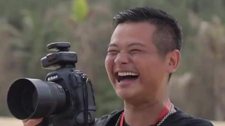 所以说,选摄影师选黑的准没错