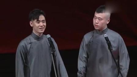 张云雷:差点说对了,杨九郎说的,小辫也不确定!