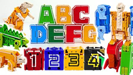 超凡战队打开变形金刚字母恐龙机器人变形玩具
