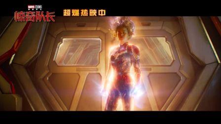 她,绝对王牌,战力超群,震撼整个宇宙!