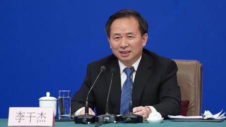 生态环境部部长李干杰:生物多样性保护的形势不容乐观