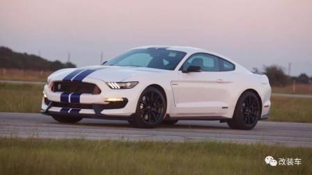 858匹的Hennessey机增福特Mustang,开着让人时刻都在高潮!