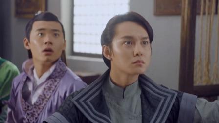 《极品家丁》 尹正cut 30