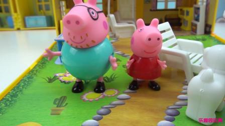 小猪佩奇第五季 参观猪爸爸的新房子