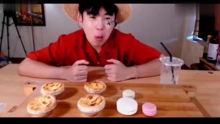 吃播:韩国小哥哥吃冰蛋挞马卡龙,脸上的花纹是认真的吗