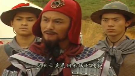 和士兵泄愤,光了杨国忠所有的家眷,杨玉瑶走投无路自尽