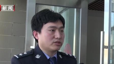 都市晚高峰 2019 昌平区禁毒办开展禁毒宣传活动