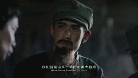 红军过湘江被围追堵截, 毛主席冲到3人团驻地把德国顾问的咖啡泼了