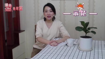 """播音主持教程:21天教你学会普通话——你可能并不知道的""""两种刮舌""""的方式~"""