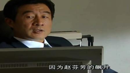 绝对权力:老李说出肖兵身份,还提到了赵芬芳,终于大白了!