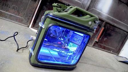 男子用油桶制作DIY电脑机箱,成品太漂亮了,海盗船都比不了