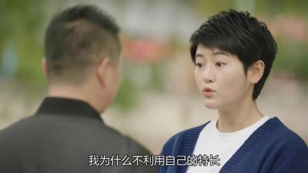 乡村爱情11:杜小双书记竟对刘一水暗生情愫,感激关心还让他讲故事