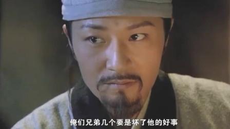 智多星吴用与阮氏三雄吃饭,借着吃饭的名头,偷偷考验他们是否重情义