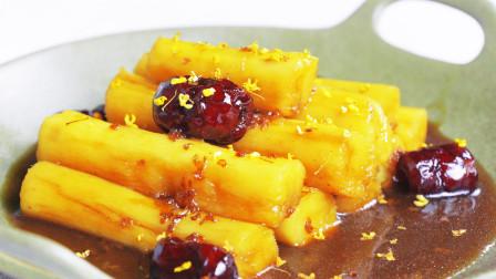 蜂蜜山药,正确做法,不手痒!最美味好吃的家常菜,不破坏营养成分,口水停不下来的美食
