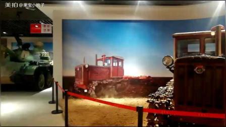 东方红拖拉机博物馆
