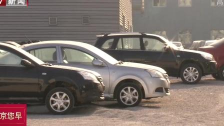 中消协公布2018年汽车投诉分析  比亚迪汽车投诉位居第一