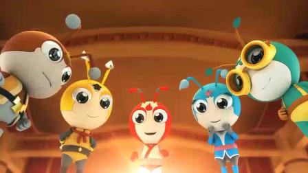 小蚂蚁追梦记