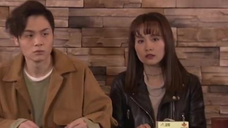 外来媳妇本地郎:罗飞雁答应了包丁的求婚,康天庥没眼看当场就走掉