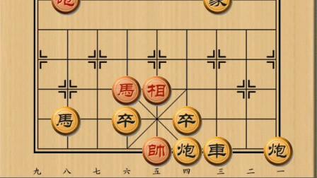 中国象棋残局19步杀