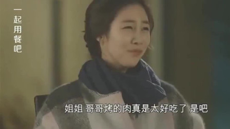一起用餐吧:美女不信韩国烤肉能这么好吃,结