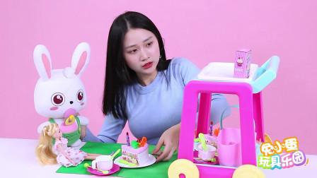 兔小蛋玩具 兔小蛋和芭比公主专属的生日蛋糕小推车