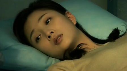 爱了散了:殷桃第一次怀孕却只能跟孩子有缘无分