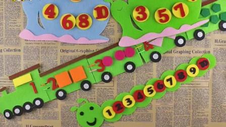 幼儿园益智区游戏活动幼儿园数学游戏自制玩教具