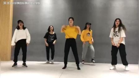 妍舞国际舞蹈培训学院徽徽 好嗨哦